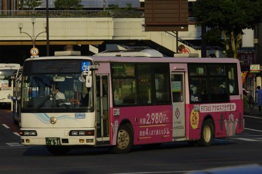 f:id:nakayamakaisoku:20210716001515j:plain