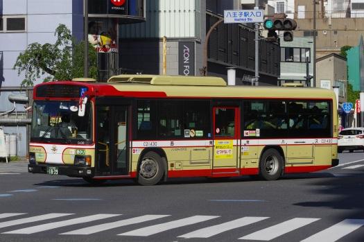f:id:nakayamakaisoku:20210825151301j:plain