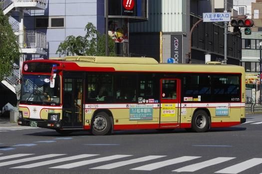 f:id:nakayamakaisoku:20210825151313j:plain