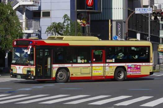 f:id:nakayamakaisoku:20210825151322j:plain