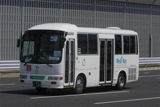 f:id:nakayamakaisoku:20210922002503j:plain