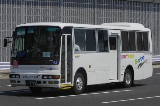f:id:nakayamakaisoku:20210922002510j:plain
