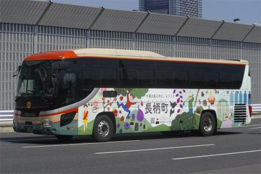 f:id:nakayamakaisoku:20210922002521j:plain