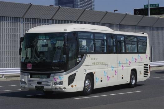 f:id:nakayamakaisoku:20210922002529j:plain