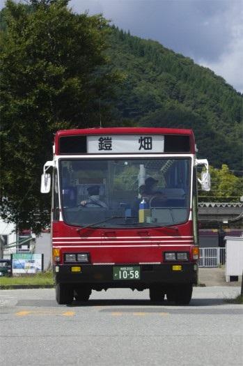 f:id:nakayamakaisoku:20211021233402j:plain