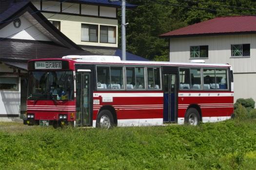 f:id:nakayamakaisoku:20211022000406j:plain