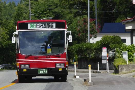 f:id:nakayamakaisoku:20211022000416j:plain