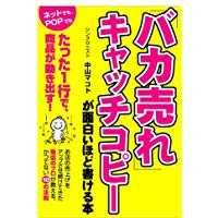 f:id:nakayamamakoto:20181211192340j:plain