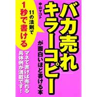 f:id:nakayamamakoto:20181211192351j:plain