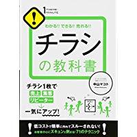 f:id:nakayamamakoto:20181211192404j:plain