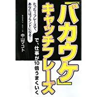 f:id:nakayamamakoto:20181211192419j:plain