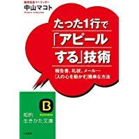 f:id:nakayamamakoto:20181211192455j:plain