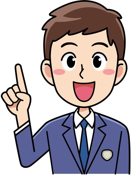 f:id:nakayamamakoto:20181211192835j:plain