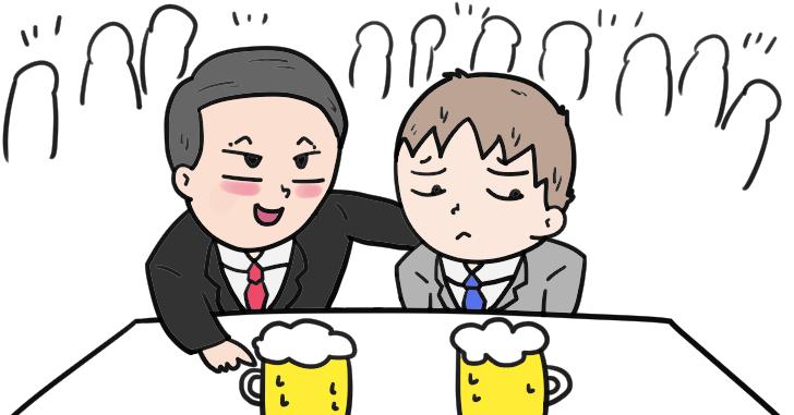 f:id:nakayamamakoto:20181230114550p:plain
