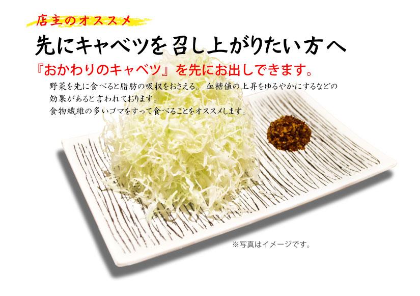 f:id:nakayamamakoto:20190108100604j:plain