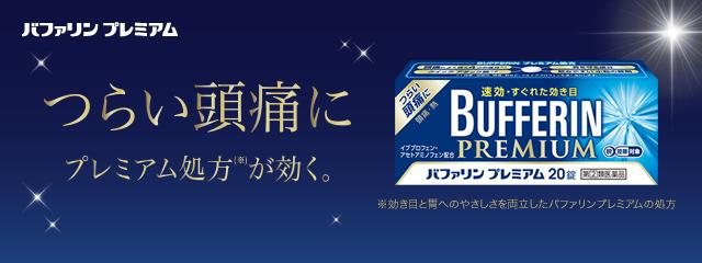 f:id:nakayamamakoto:20190123155741p:plain