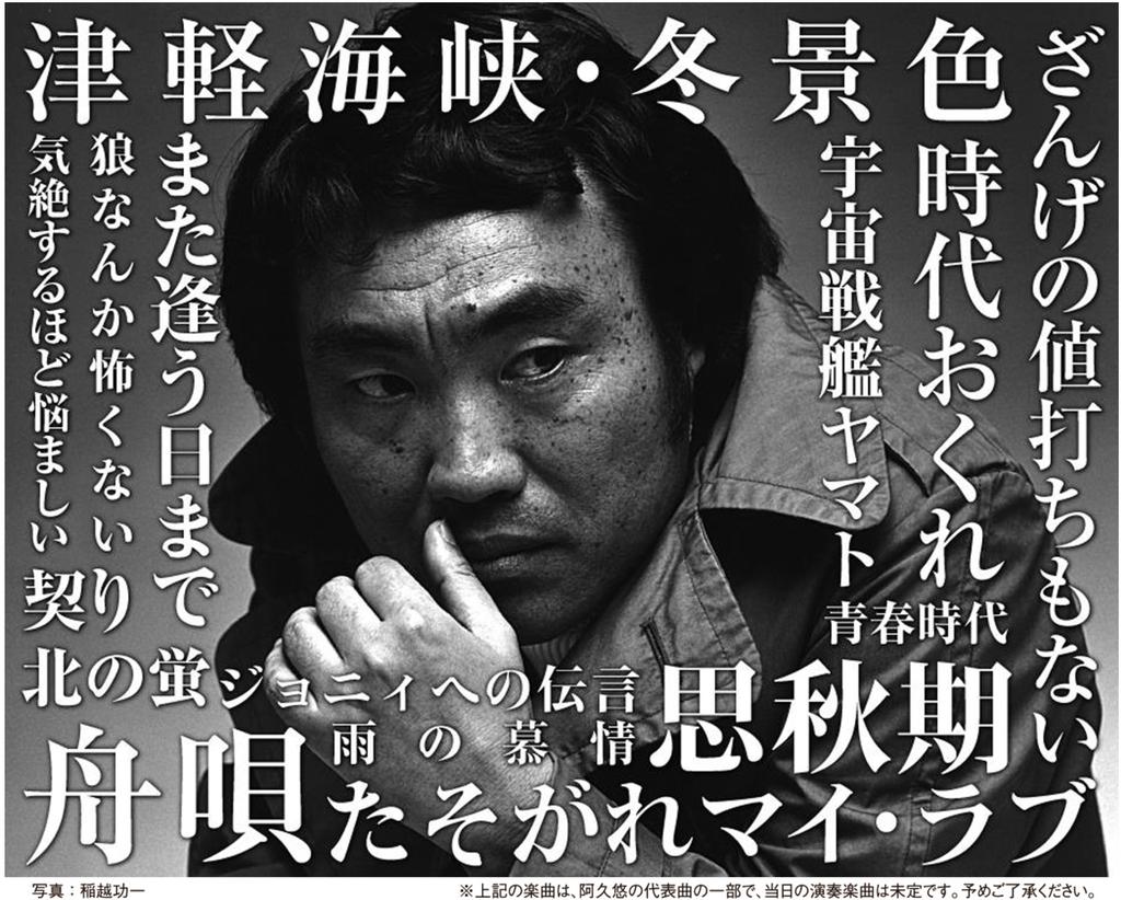 f:id:nakayamamakoto:20190129095533p:plain