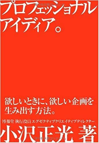 f:id:nakayamamakoto:20190202155703j:plain