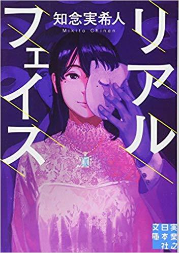 f:id:nakayamamakoto:20190203122741j:plain
