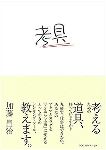 f:id:nakayamamakoto:20190223145620j:plain