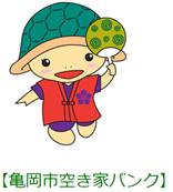 f:id:nakayamanarune:20180726032510p:plain