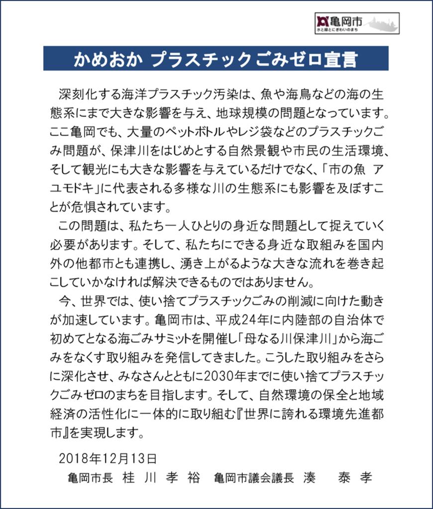 f:id:nakayamanarune:20190115190613p:plain