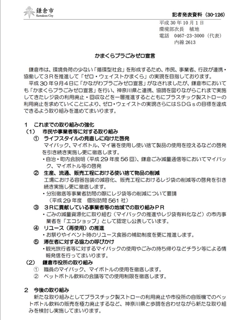 f:id:nakayamanarune:20190205045125p:plain