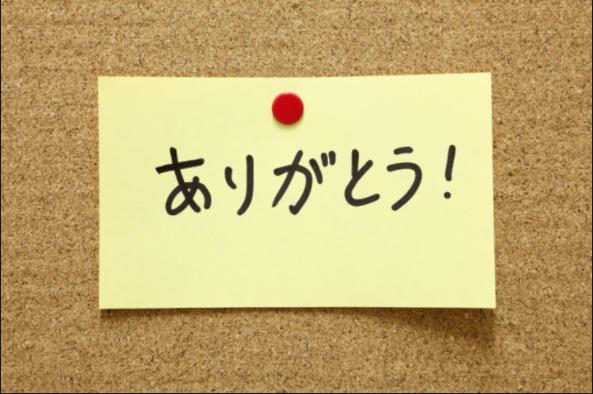 f:id:nakayamatosou213:20170720082737p:plain
