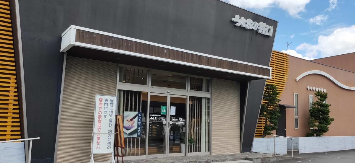 f:id:nakayoshikazoku0408:20190812003440j:plain