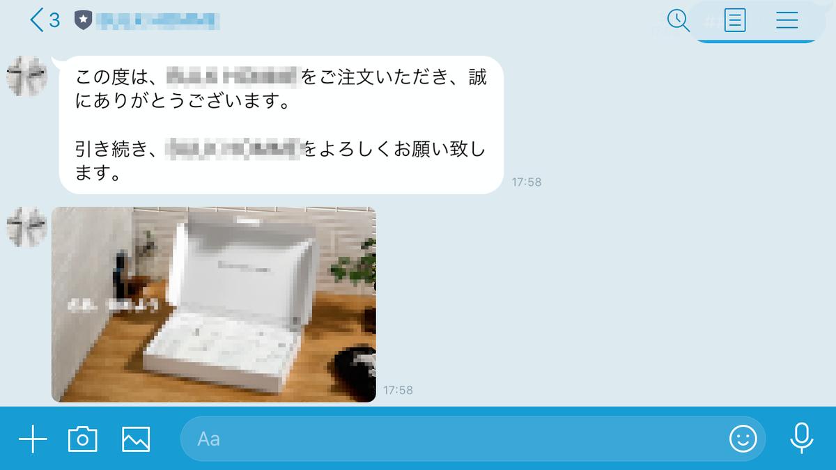 f:id:nakayuu07:20200220182308p:plain