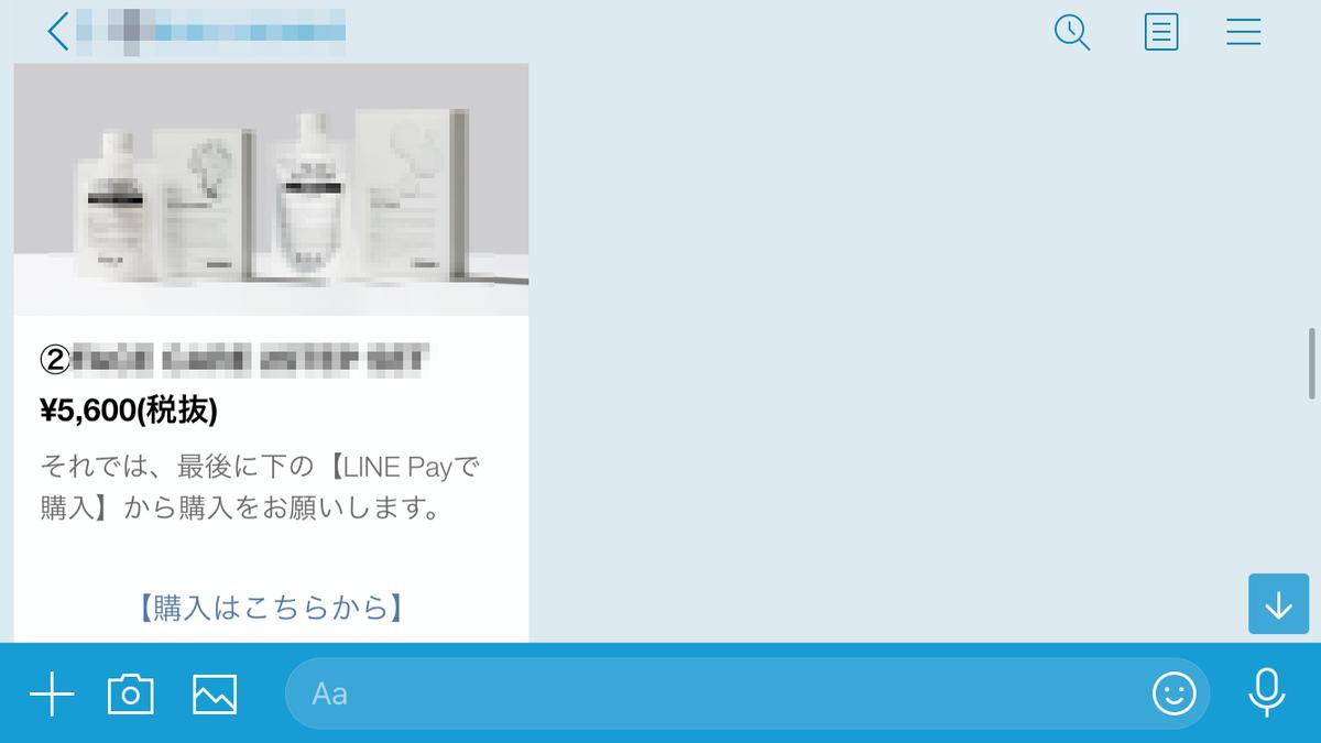 f:id:nakayuu07:20200220203057p:plain