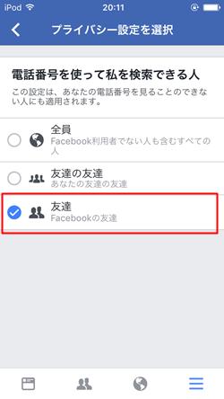 f:id:nakayuu13:20170713232336p:plain