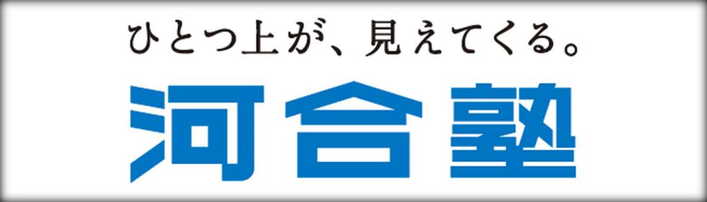 f:id:nakazaki-tenroku:20170405005301j:plain
