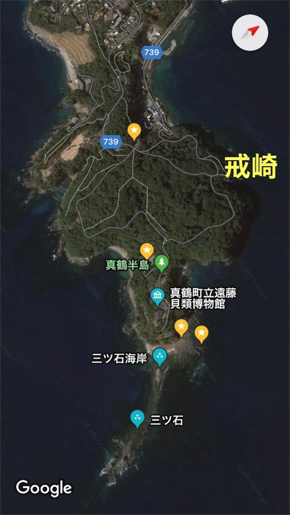 f:id:nakazawa-967:20180115141008j:image