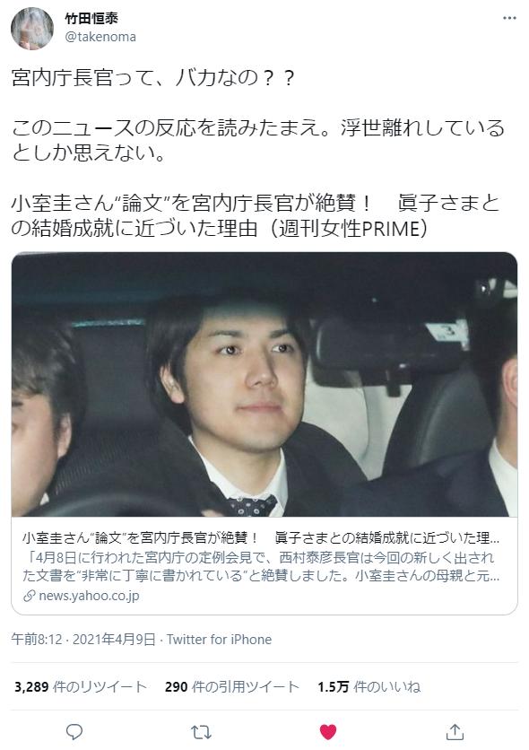 f:id:nakazawa-s:20210417152937p:plain