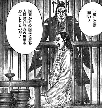 f:id:nakazawa-shuhei:20181001232704j:plain