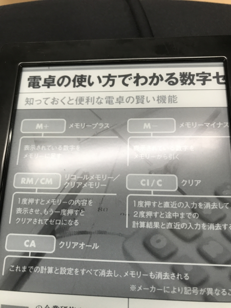 f:id:nakazawahitomi:20170522102620j:plain