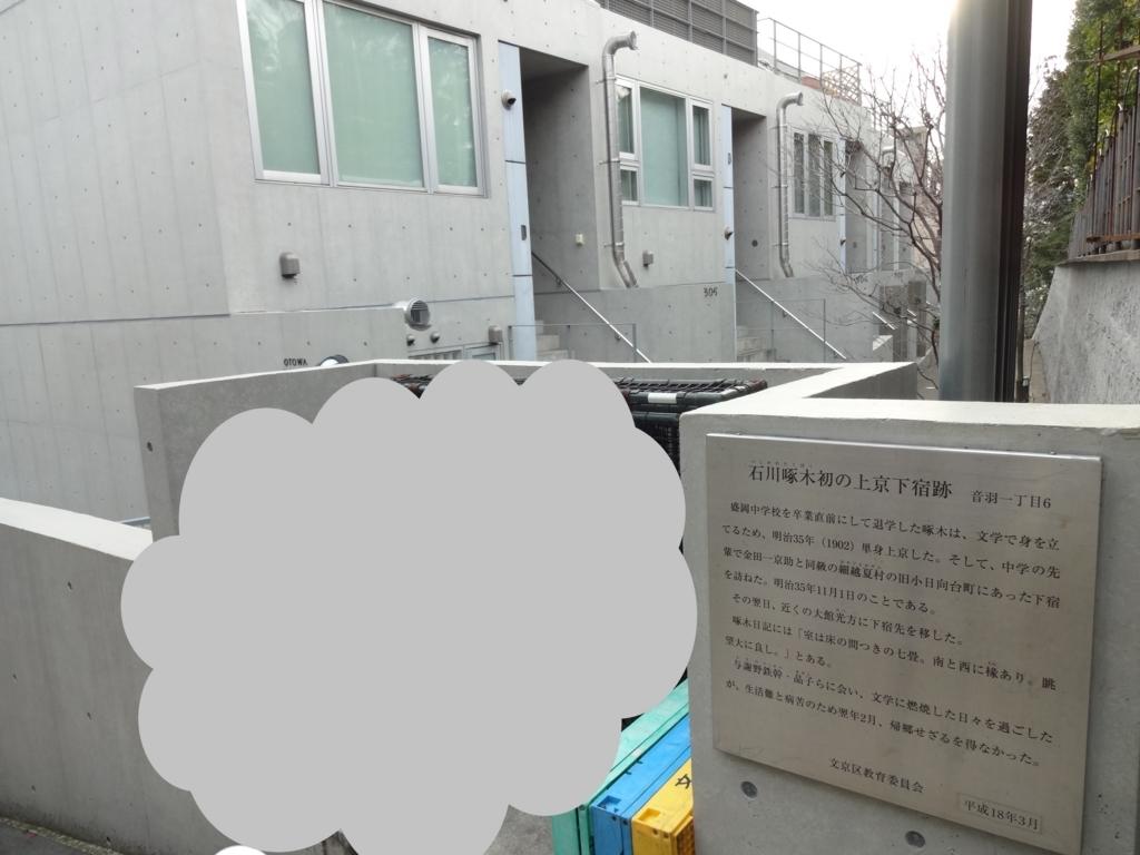 f:id:nakazonoharuki:20180303164921j:plain