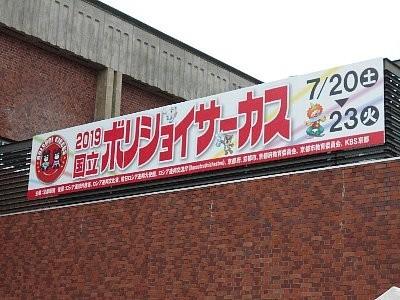 f:id:nakcazawa:20190720212356j:plain
