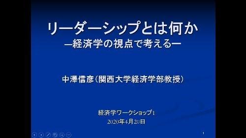 f:id:nakcazawa:20200421004400j:plain