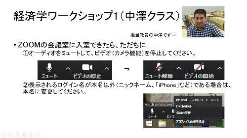 f:id:nakcazawa:20200421004713j:plain
