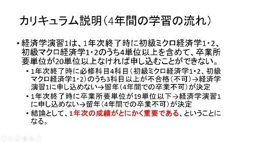 f:id:nakcazawa:20200427234623j:plain