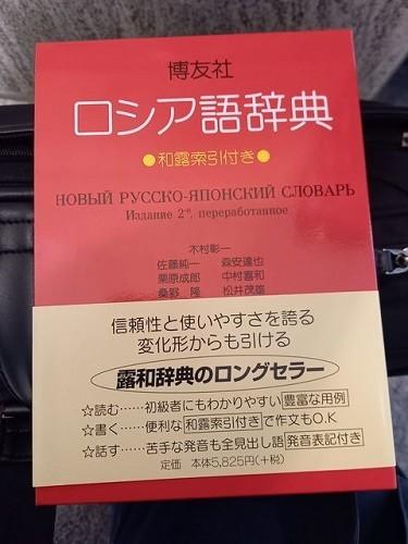 f:id:nakcazawa:20210221010644j:plain