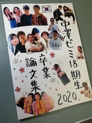 f:id:nakcazawa:20210224234306j:plain