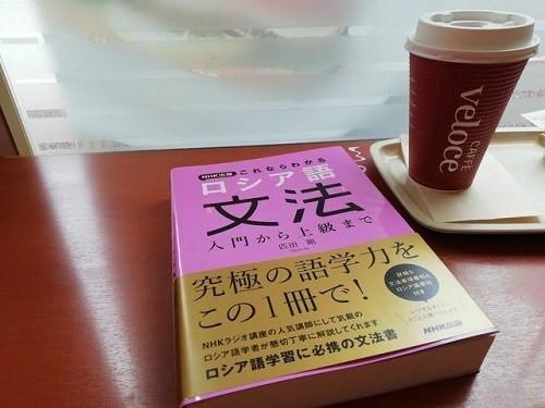 f:id:nakcazawa:20210306222347j:plain