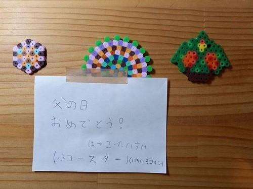f:id:nakcazawa:20210620205650j:plain