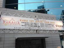 KARASIA2