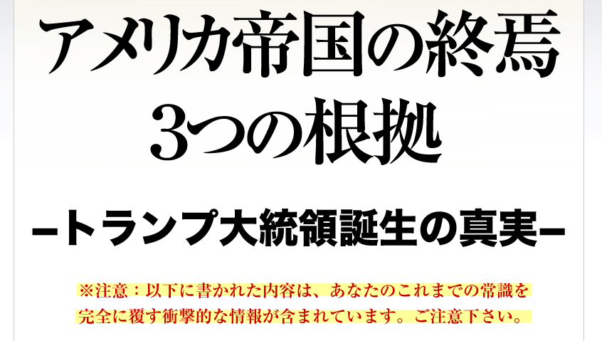 f:id:nakeechoujyu:20170307034226p:plain