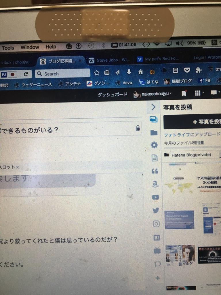 f:id:nakeechoujyu:20170316100949j:plain
