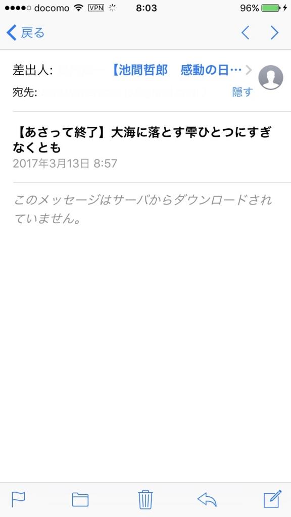f:id:nakeechoujyu:20170316103357j:plain